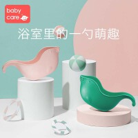 【抢!限时2件5折】babycare婴儿花洒洗头勺宝宝洗浴洗澡勺水瓢儿童洗发杯塑料水舀子