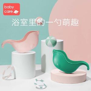 babycare婴儿花洒洗头勺宝宝洗浴洗澡勺水瓢儿童洗发杯塑料水舀子
