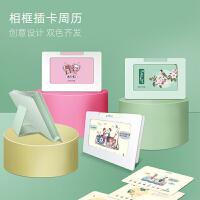 2020创意韩版清新ins风插卡式相框周历土味情话办公桌面摆件台历