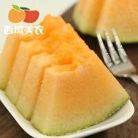 西州蜜3-3.5斤(1-2粒装) 当季水果现摘现发