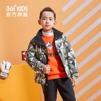 【秒杀叠券预估价:303】361度童装 男童两面穿服冬季新款中大童儿童保暖外套