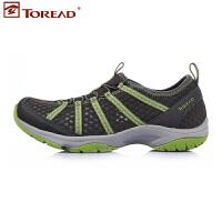 探路者户外鞋新款情侣男鞋女鞋徒步鞋TFAD81621/TFAD82622