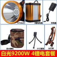 头灯强光充电头戴式氙气灯强光钓鱼头灯头戴式电筒矿灯