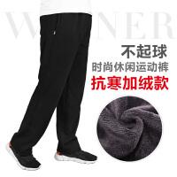 秋冬季运动裤男士宽松大码纯棉直筒休闲裤加绒加厚弹力卫裤