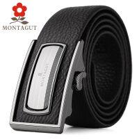 梦特娇Montagut男士自动扣皮带休闲商务真皮腰带商务整张牛皮皮带男款裤带