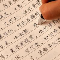 李清照诗集钢笔瘦金体字帖硬笔字帖成人学生楷书描红书法临摹字帖