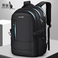 袋鼠双肩包男士大容量电脑商务书包女旅行大学生时尚潮流旅游背包
