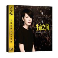 王菲正版专辑cd唱片流行新歌曲因为爱情汽车载CD黑胶音乐光盘碟片