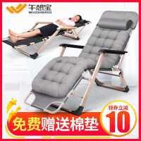 午憩宝折叠床单人午睡床家用简易午休床便携多功能行军办公室躺椅