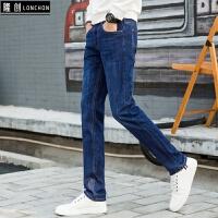 秋季男士牛仔裤男直筒男裤青年韩版修身款男装复古休闲宽松长裤子