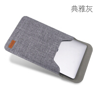 苹果笔记本air13.3电脑包MacBook12内胆包pro15寸13保护套11皮套 竖版典雅灰 11寸