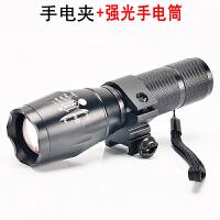 配件强光手电筒可充电战术手电*强光手电夹具