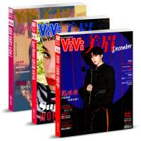VIVI美眉杂志2018年7/10/11月共3本打包 青春时尚潮流服饰过期刊杂志现货