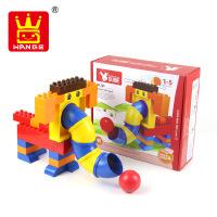 万格 儿童大颗粒塑料管道积木玩具宝宝益智拼插小孩玩具套装