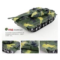 遥控坦克车越野车玩具无线模型充电动汽车大炮六一儿童节礼物男孩