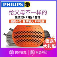 PHILIPS /飞利浦 BT100 蓝牙音箱低音炮  无线便携迷你手机电脑音响 可接听电话  小巧便携  造型迷你