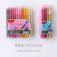 韩国文具慕娜美monami3000/12色/24色/36色套装彩色水彩笔中性笔