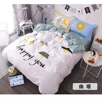 床上四件套 全棉纯棉床单被套被罩北欧1.8m床上用品4件套