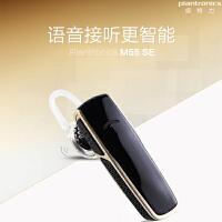 缤特力Plantronics M55蓝牙 苹果iPhone6 plus 5S/5 Note4/note3 三星/华为/小米手机通用蓝牙耳机3.0 语控听歌