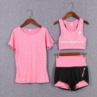 瑜伽服三件套新款夏季显瘦速干户外跑步健身房韩版运动套装健身服