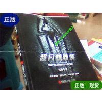 【二手旧书9成新】超凡蜘蛛侠 /(美),詹姆斯・范德比尔特著美国漫威公司编程荫,