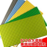 大颗粒积木底板儿童拼板宝宝玩具高板塑料拼装积木底板