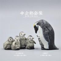 仿真动物模型套装儿童节玩具野生老虎狮大象野生SN1450