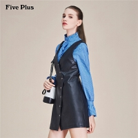 Five Plus女装V领连衣裙高腰排扣短裙子皮裙chic无袖纯色开襟