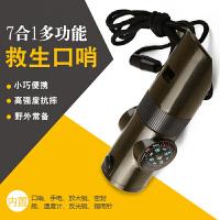 户外求生用品7合1口哨多功能便携应急指南针放大镜手电筒温度计