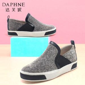 Daphne/达芙妮女鞋时尚平底圆头拼色深口一脚蹬乐福鞋