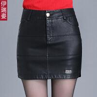 皮短裙女新款秋冬显瘦包臀半身裙韩版黑色大码一步裙小皮裙子 黑色