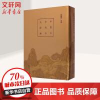 中国古今地名大辞典 上海书店出版社