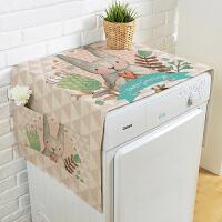 单对开门冰箱防尘罩盖巾棉麻布艺挡灰罩洗衣机防尘防晒盖布