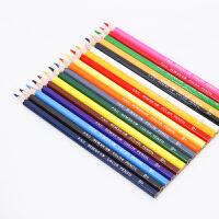 【下单领3元无门槛券】至尚创美 创意学习文具 V8310纸筒装油性18色彩色铅笔 学生卡通可爱装彩铅笔 画画涂鸦彩色铅笔