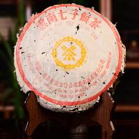 【单片拍】1998年凤庆茶厂黄中黄普洱茶生茶陈年老生茶干仓357克片