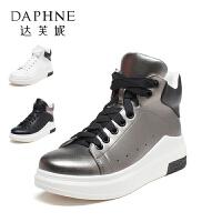 Daphne/达芙妮圆头系带中跟平底高帮鞋时尚舒适女单鞋