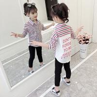 长袖衬衫女童春装条纹拼接衬衣中大童衬衣