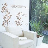宜美贴 爱情树简约墙贴 客厅沙发电视墙卧室背景墙装饰