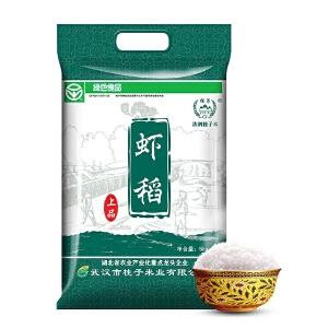 【湖北特产】/【湖北省荆门馆】农谷鲜虾稻大米10斤真空装包邮