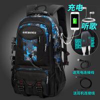 双肩包男士旅游户外休闲书包时尚潮流大容量青年旅行包登山背包男
