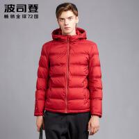 波司登(BOSIDENG)冬季时尚运动纯色青年连帽男士羽绒服户外街头B1601139