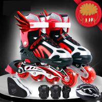 【支持礼品卡】全闪光直排轮滑溜冰鞋旱冰鞋青少年儿童全套装男女可调1ov