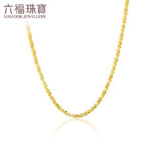 六福珠宝黄金项链女款X形车花叶子链足金项链*  F63TBGN0001