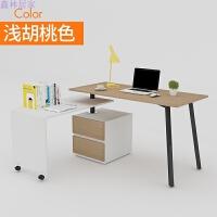 转角电脑桌台式组合办公桌旋转书桌双人带柜桌子抽屉写字台