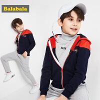 巴拉巴拉童装男童秋装2018新款套装中大童两件套儿童连帽上衣裤子
