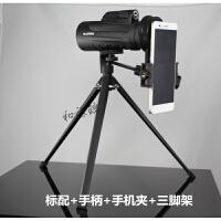 户外单筒望远镜高清高倍微光夜视人体手机透视登山演唱会专用 +手机夹+支架