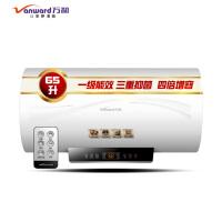万和(Vanward)E65-Q3WY10-21一级能效65升智能遥控预约双胆储水式电热水器