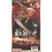 爱在战火中(四碟装)DVD( 货号:2000016156300)