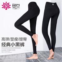 奥义瑜伽服运动裤女紧身跑步健身速干运动衣高腰显瘦秋冬瑜伽长裤