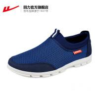 回力男鞋夏季网鞋男网面鞋低帮透气休闲鞋懒人一脚蹬老北京布鞋子